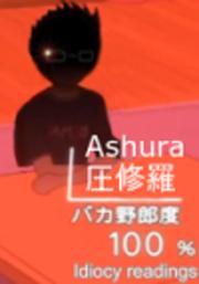 Ashura_no_baka03